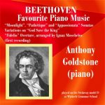 Beethoven Piano Music