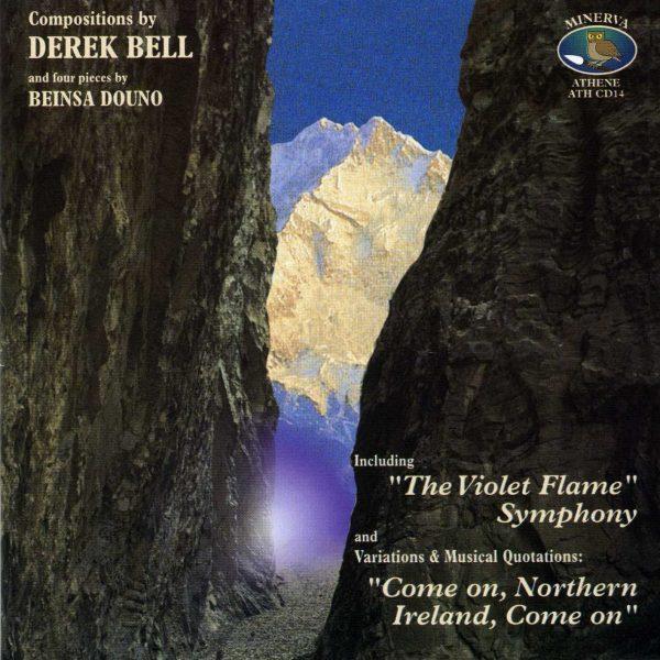 Derek Bell: Symphony No. 2