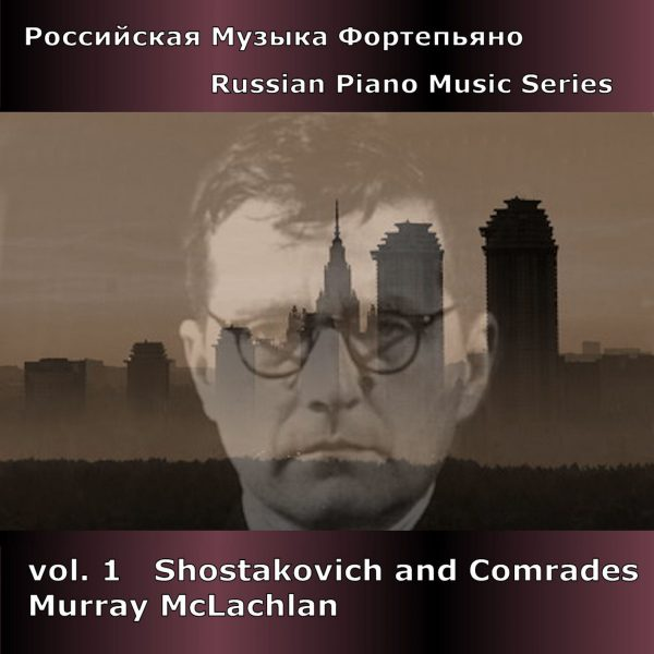 Russian Piano Music vol. 1 - Shostakovich and Comrades