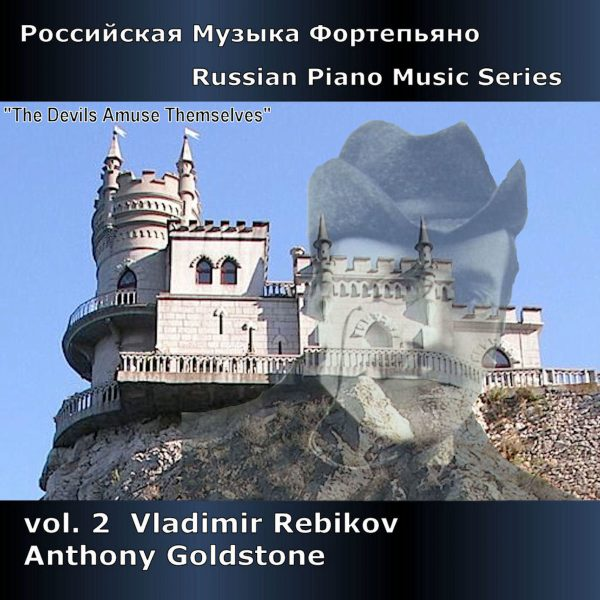 Russian Piano Music vol. 2 - Rebikov