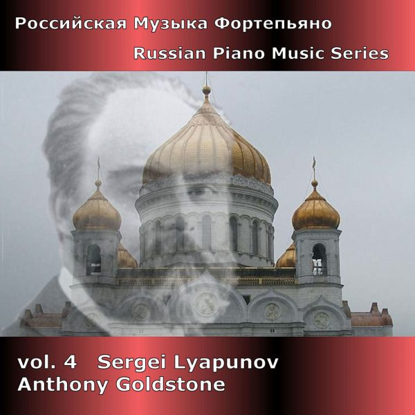 Russian Piano Music, vol. 4 - Lyapunov