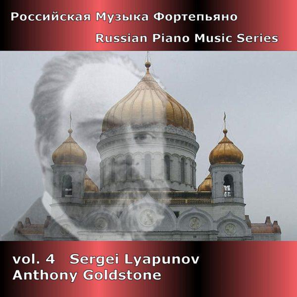 Russian Piano Music, vol. 4 - Lyapunov