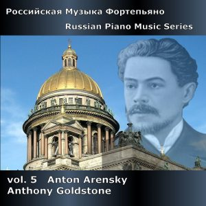 Russian Piano Music vol. 5 - Anton Arensky