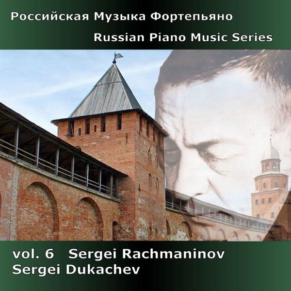 Russian Piano Music, vol. 6 - Rachmaninov
