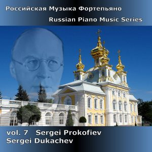 Russian Piano Music, vol. 7 - Prokofiev