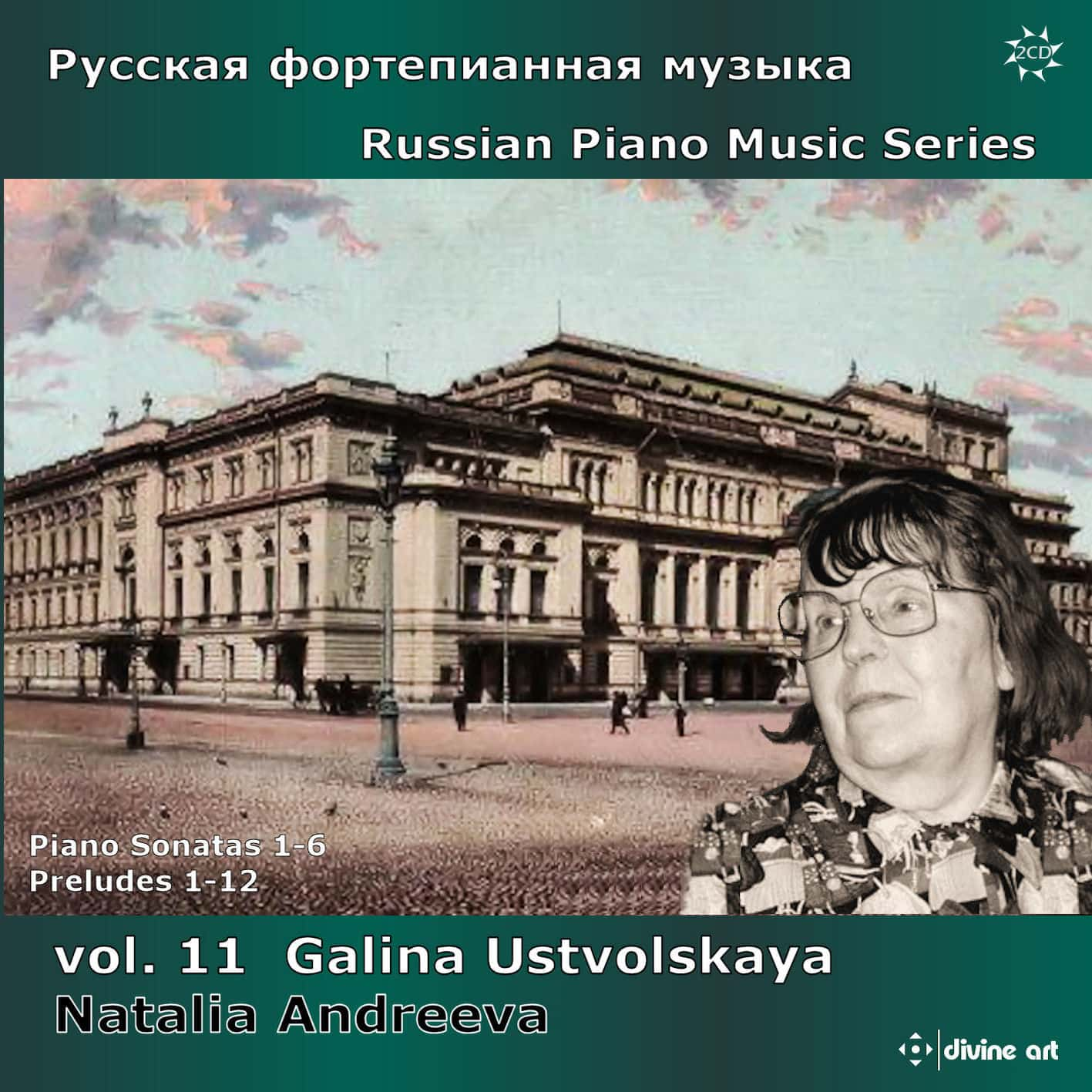 Russian Piano Music vol. 11 - Galina Ustvolskaya