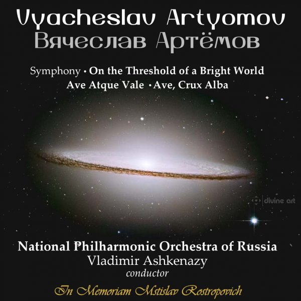 Artyomov: On the Threshold of a Bright World