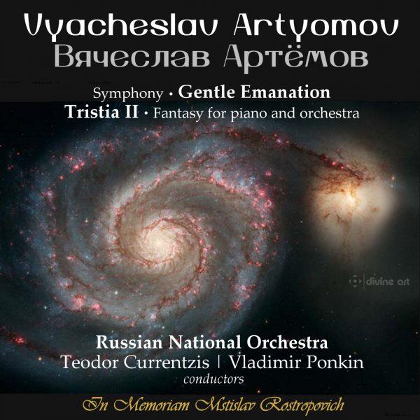 Artyomov: Gentle Emanation Symphony, etc